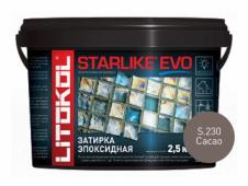 Starlike Evo S.230 Cacao 2,5 кг эпоксидная затирка