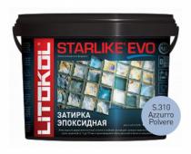 Starlike Evo S.310 Azzurro Polvere 5 кг эпоксидная затирка