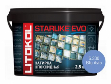 Starlike Evo S.330 Blu Avio 2,5 кг эпоксидная затирка