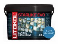 Starlike Evo S.340 Blu Denim 2,5 кг эпоксидная затирка