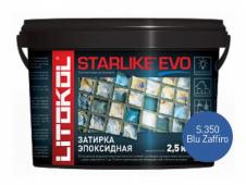 Starlike Evo S.350 Blu Zaffiro 2,5 кг эпоксидная затирка