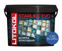 Starlike Evo S.350 Blu Zaffiro 5 кг эпоксидная затирка