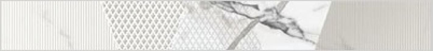 Бордюр Arabescato Bianco 7,5*63