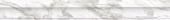 Бордюр керамический G2040701 CALACATTA VI.TORELLO 3,5х30 см
