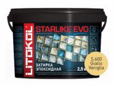 Starlike Evo S.600 Giallo Vaniglia 2,5 кг эпоксидная затирка