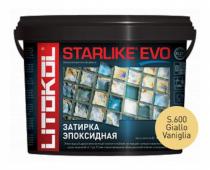 Starlike Evo S.600 Giallo Vaniglia 5 кг эпоксидная затирка