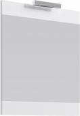 Бригпанель с зеркалом и светильником, белый Br.02.07/W, 70*80*2