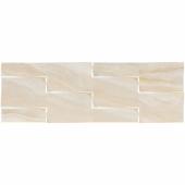 Плитка Lira Prisma Ivory 25x75