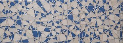 Декор настенный AltaCera Ocean Space White 20x60