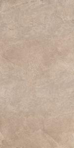 Про Стоун беж обрезной 60*119,5