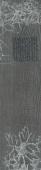 DD701100R/D Абете серый темный обрезной 20*80 декор