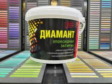 ДИАМАНТ Color эпоксидная затирка 1-15 мм, колерованные цвета