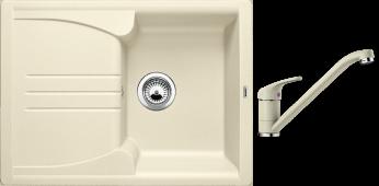 Комплект ENOS 40 S SILGRANIT жасмин + DARAS жасмин BLANCO 514230D2