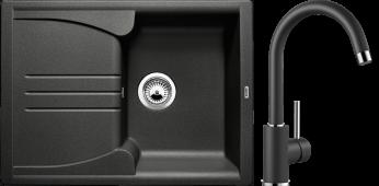 Комплект ENOS 40 S SILGRANIT антрацит + MIDA антрацит BLANCO 513799M2