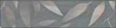 Бордюр Гинардо 7,2*30 см OS\B11\11037R