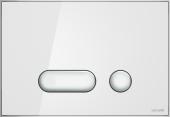 Кнопка INTERA, стекло, белая глянцевая
