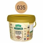 Затирка эпоксидная ОСНОВИТ ПЛИТСЭЙВ XE15 Е кремовый 035 (2 кг)