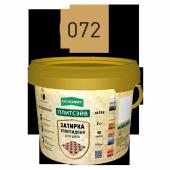 Затирка эпоксидная ОСНОВИТ ПЛИТСЭЙВ XE15 Е 072 охра (2 кг)