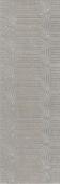 OP/B201/12137R Безана серый обрезной 25*75 декор