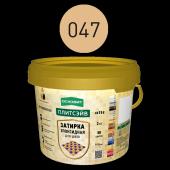 Затирка эпоксидная ОСНОВИТ ПЛИТСЭЙВ XE15 Е 047 персиковый (2 кг)