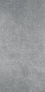 Королевская дорога серый темный обрезной 60*119,5