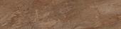 Риальто коричневый светлый лаппатированный 30*119,5