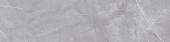 Риальто серый лаппатированный 30*119,5