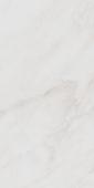 Парнас светлый лаппатированный 40*80