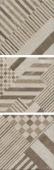 SG935300N Бореале коричневый микс 30*30 керамический гранит