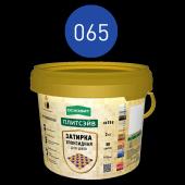 Затирка эпоксидная ОСНОВИТ ПЛИТСЭЙВ XE15 Е 065 синий (2 кг)