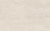 Summer Stone beige / Саммер Стоун бежевый 25*40