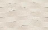 Summer Stone Wave beige / Саммер Стоун вейв бежевый 25*40