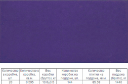 Верона Синий 12x25 противоскользящая плитка для бассейна R11